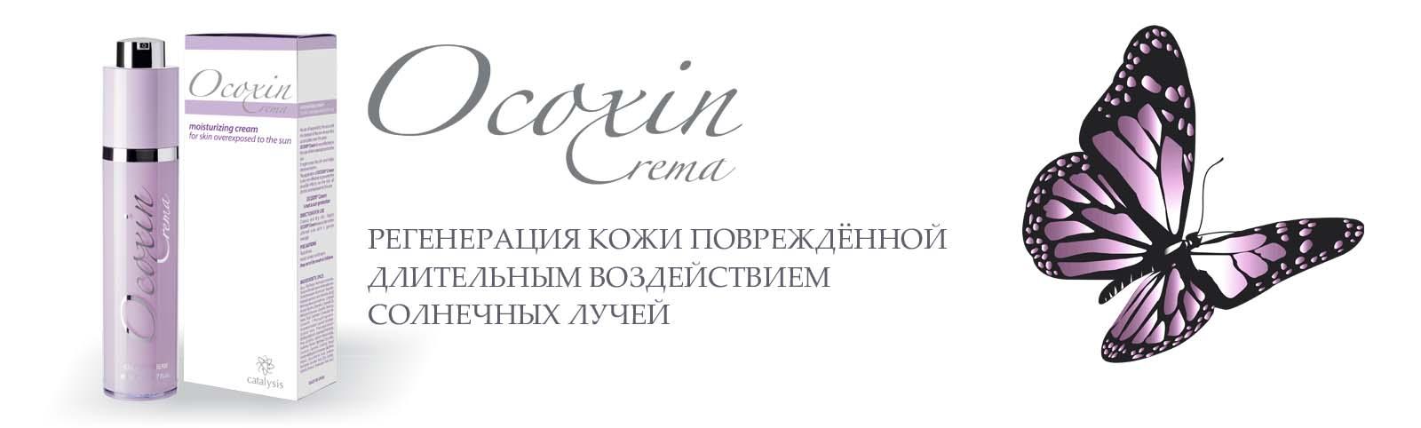 косметика pleyana официальный сайт купить